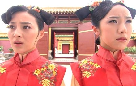 หนัง Mystery in the Palace Episodes 6