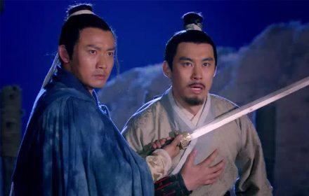 หนัง Flying Swords of Dragon Gate Episodes 30
