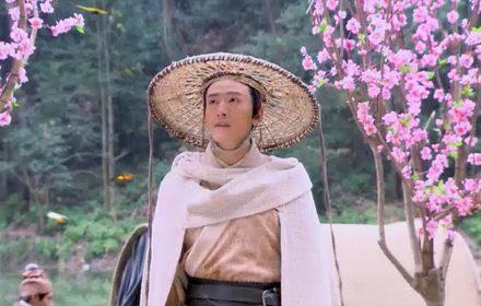 หนัง Flying Swords of Dragon Gate Episodes 40