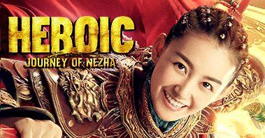 Heroic Journey of Nezha นาจา ตำนานเทพพิชิตมาร