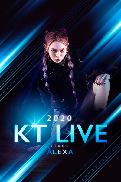 [KT 5G LIVE STAGE] KITTY RUN : AleXa