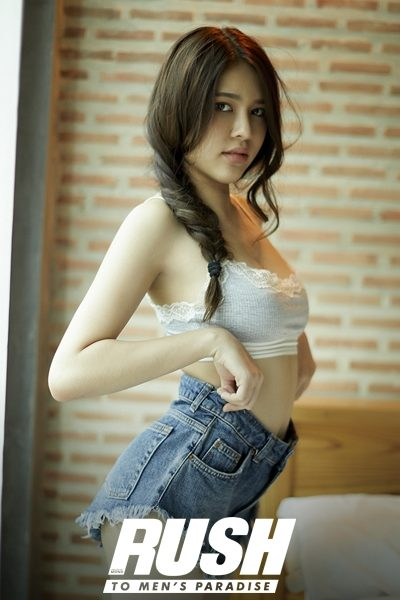 มายด์ อุษณีย์ ครุฑทิน RUSH Fashion 125 - Mind19 B2