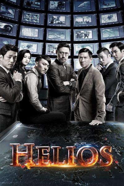 Helios ล่าคมถล่มเมือง