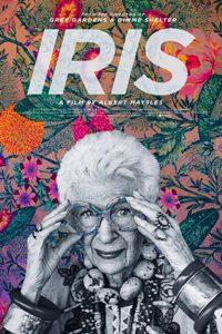 หนัง Iris