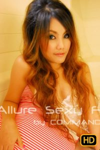 ลูกศร Allure Hot Girl Set 1 Luksorn Allure Hot Girl Set 1