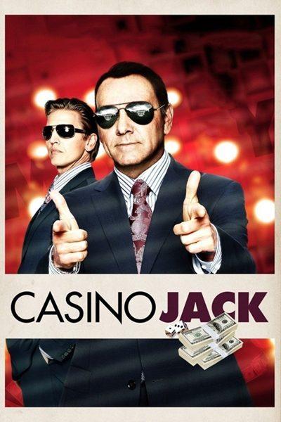 Casino Jack คนโกงเหนือเมฆ