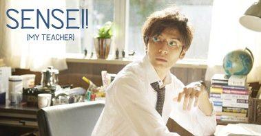 SENSEI! (MY TEACHER) หัวใจฉัน แอบรักเซนเซย์