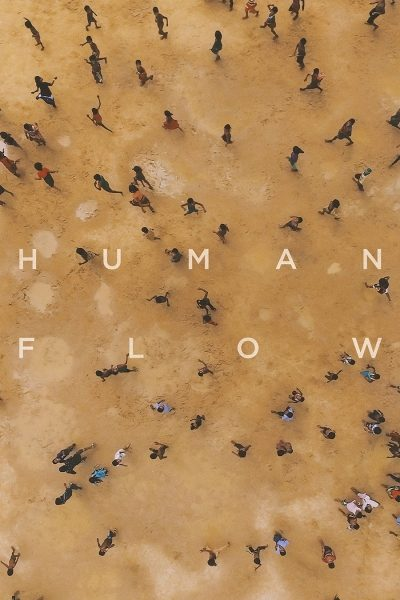 HUMAN FLOW ฮิวแมนโฟลว์