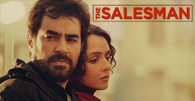The Salesman เดอะ เซลล์แมน