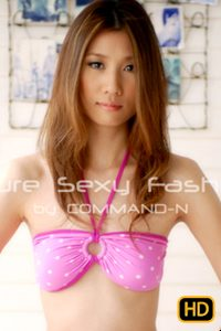 หนุงหนิง Allure Hot Girl Set 2 Nungning Allure Hot Girl Set 2