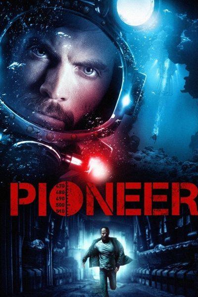Pioneer มฤตยูลับใต้โลก