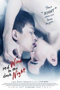 คืนนั้น red Wine in the dark Night