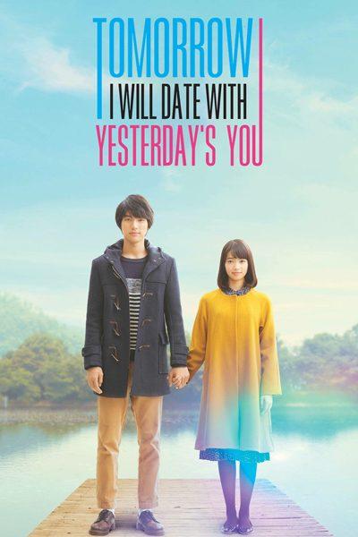 หนัง My Tomorrow Your Yesterday (Tomorrow I Will Date Yesterday's You) พรุ่งนี้ผมจะเดตกับเธอคนเมื่อวาน
