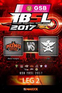 LEG 2 Mono Vampire - TGE โมโน แวมไพร์ VS ไทยเครื่องสนาม คู่ที่ 4 18/2/17