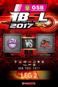 LEG 2 PEA - Raptors การไฟฟ้าส่วนภูมิภาค VS ดังกิ้น แรพเตอร์ คู่ที่ 2 18/2/17