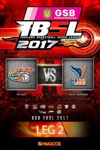 LEG 2 Hitech - Hanoi Buffaloes ไฮเทค VS ฮานอย บัฟฟาโล่ส์ คู่ที่ 2 25/2/17
