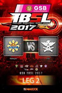 LEG 2 Kabayan - TGE คาบายัน VS ไทยเครื่องสนาม คู่ที่ 4 12/2/17