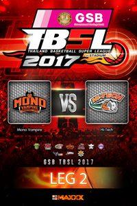 LEG 2 Mono Vampire - Hitech โมโน แวมไพร์ VS ไฮเทค คู่ที่ 5 26/2/17