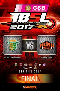 1st G2: Mono Thew - Mono Vampire โมโน ทิวไผ่งาม VS โมโน แวมไพร์ คู่ที่ 2 26/3/17