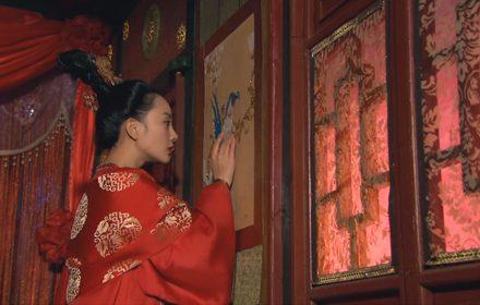 หนัง Tang Palace of The Beauty World Episode 1