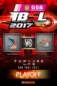 Play off G3: Hanoi Buffaloes - Hitech ฮานอย บัฟฟาโล่ส์ VS ไฮเทค คู่ที่ 1 14/3/17