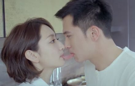 หนัง Marry Me, or Not EP.24