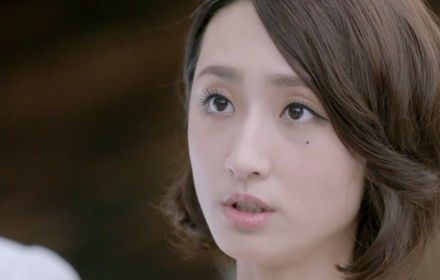 หนัง Marry Me, or Not EP.4