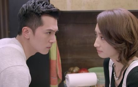 หนัง Marry Me, or Not EP.8