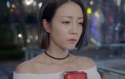 หนัง Pretty Li Huizhen EP. 19