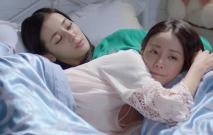 หนัง Pretty Li Huizhen EP. 25