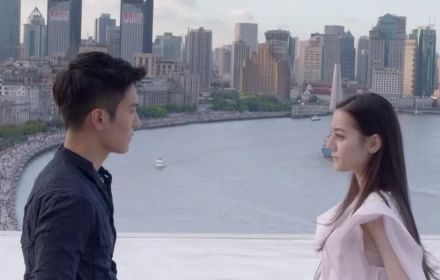 หนัง Pretty Li Huizhen EP. 27