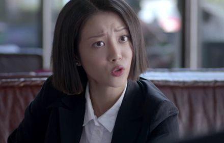 หนัง Pretty Li Huizhen EP. 5