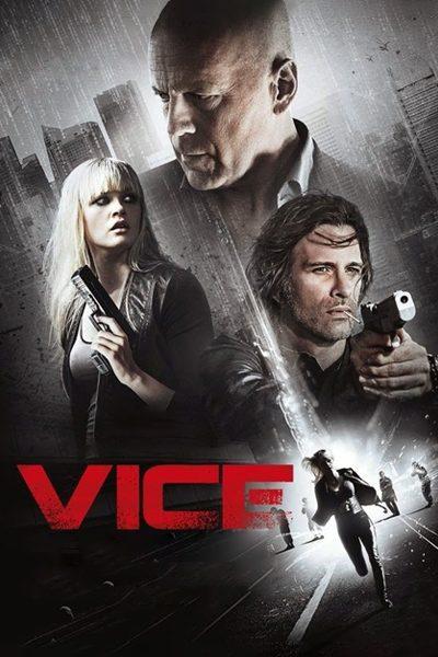 Vice คนเหล็กหญิงโปรแกรมพิฆาตโลก