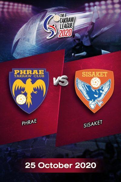 การแข่งขันตะกร้อไทยแลนด์ลีก 2563 แพร่ VS ศรีสะเกษ (25 ต.ค.63) The Takraw League 2020 Phrae VS Sisaket