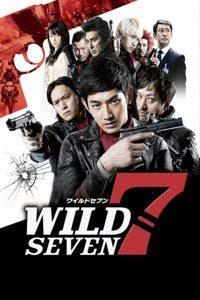 หนัง Wild Seven 7 สิงห์ประจัญบาน