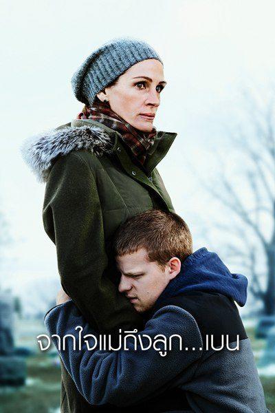 ดูหนัง จากใจแม่ถึงลูก...เบน Ben Is Back
