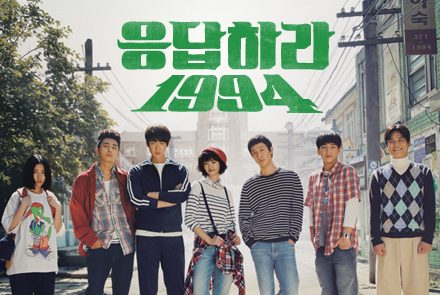 Actors-Reply-1994