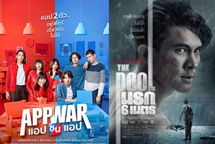 T-Momemt_Movie