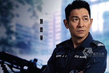 HK_Actors-Who-Are-Experienced-Cops