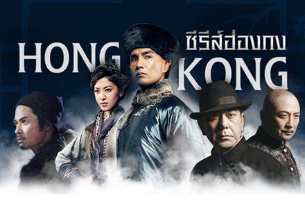 5_TVB_Series