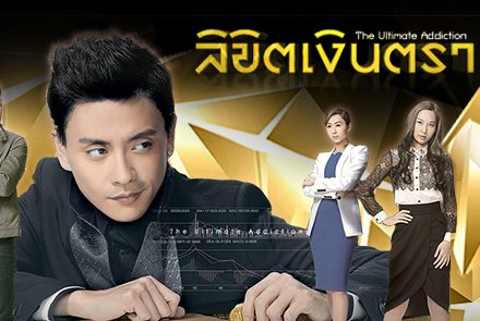 7_TVB_Series
