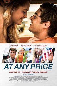 หนัง At Any Price