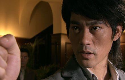 หนัง Ma Yong Zhen Episode 29