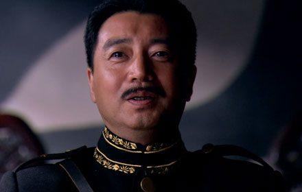 หนัง Ma Yong Zhen Episode 32