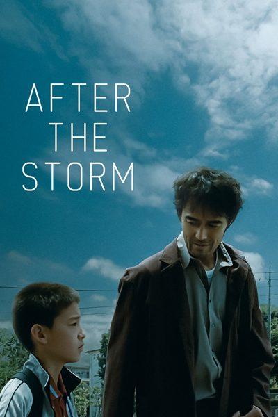 หนัง After the Storm