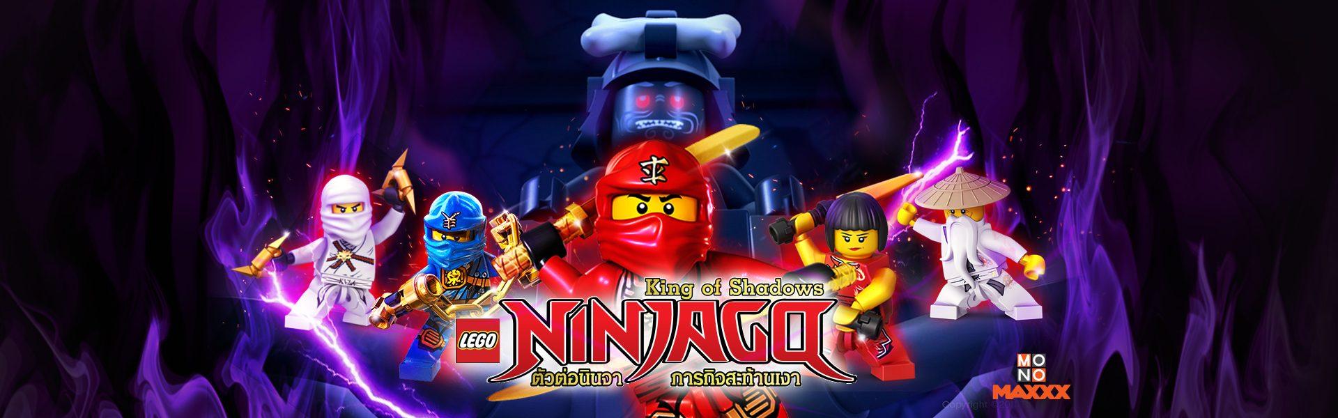 LEGO Ningjago King of Shadows