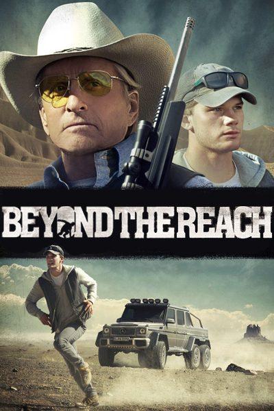 Beyond The Reach บียอนด์ เดอะ รีช