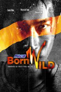 หนัง Born Wild