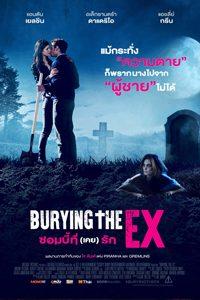 หนัง Burying the Ex