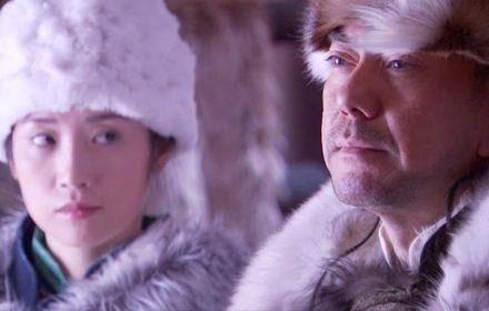 หนัง Fox Volant of the Snowy Mountain Episodes 1